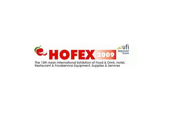 Universal Caffè ad Hong Kong per fiera Hofex 2009 su alimenti, bevande e ospitalità
