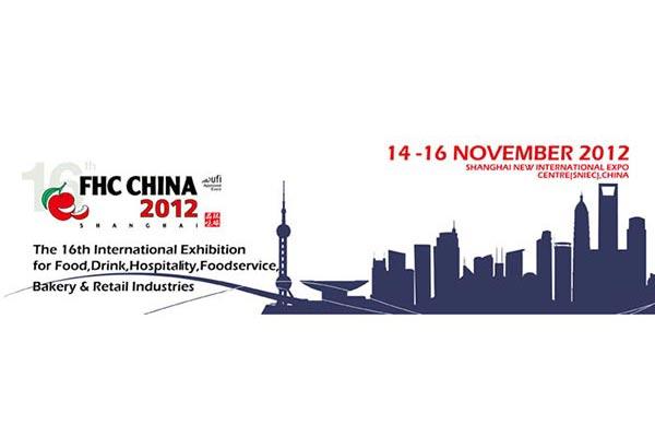 Fiere, Universal Caffè parteciperà a Fhc China 2012