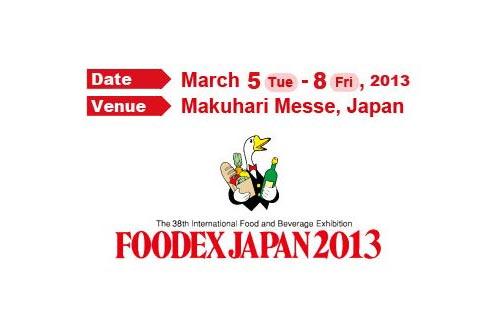 """Fiere, grande successo di Universal Caffè alla 38/ma edizione di """"Foodex Japan"""""""